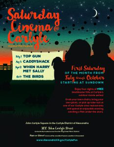 Saturday Cinema at Carlyle @ John Carlyle Square in the Carlyle District of Alexandria | Alexandria | Virginia | United States